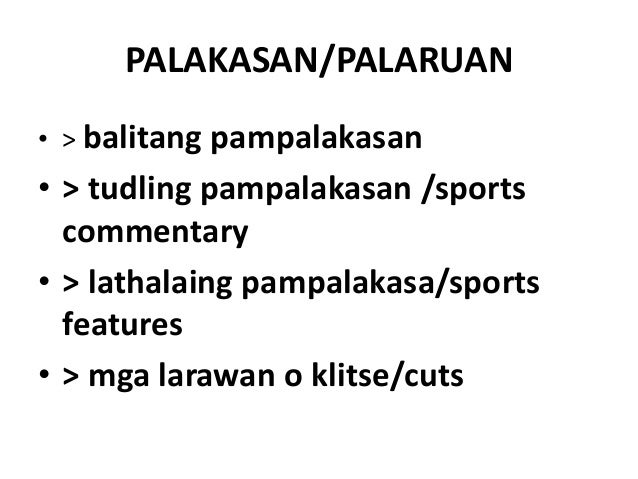 natatanging lathalain Pagsulat ng lathalain - download as powerpoint presentation (ppt), pdf file (pdf), text file (txt) or view presentation slides online.