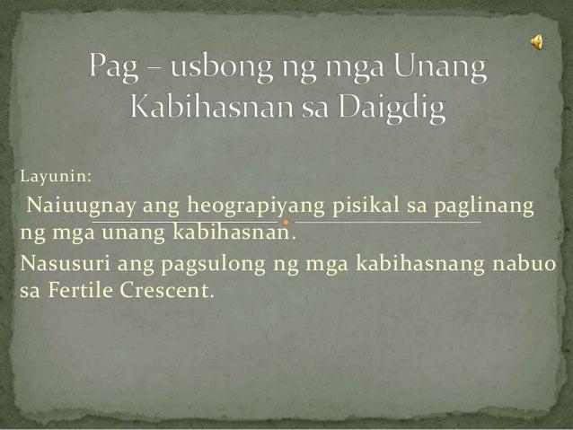 Mga paraan ng pagpakasal noong unang panahon