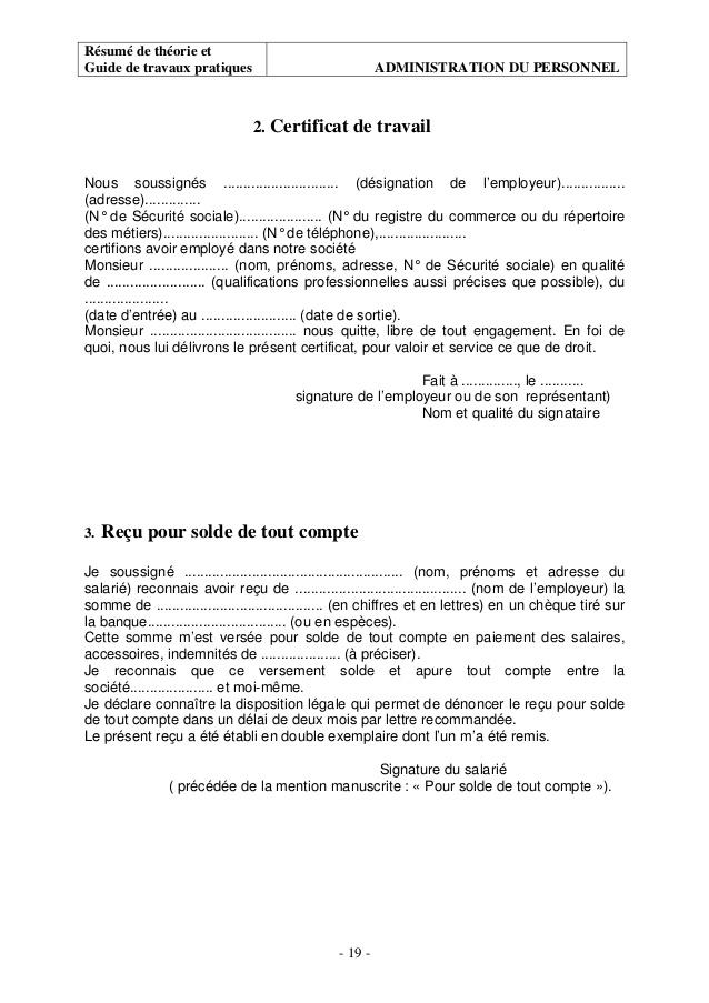 attestation mutuelle obligatoire employeur na91