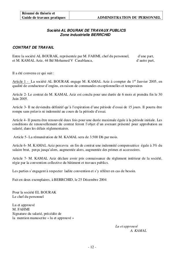 Modele Contrat De Travail Hotellerie Restauration Document Online