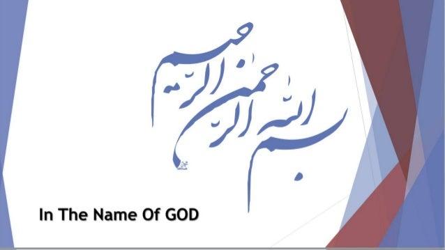 داروشناسی و درد بخش آرام و درد ضد داروهای حسینی سیدهادی دکتر صورت و فک جراحی متخصص http:...