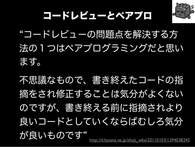 Thinking out loud: 考えを声に出すhttp://c2.com/cgi/wiki?ThinkingOutLoudhttp://c2.com/cgi/wiki?RubberDucking