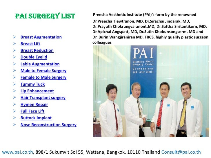 PAI Surgery List                   Preecha Aesthetic Institute (PAI)'s form by the renowned                               ...