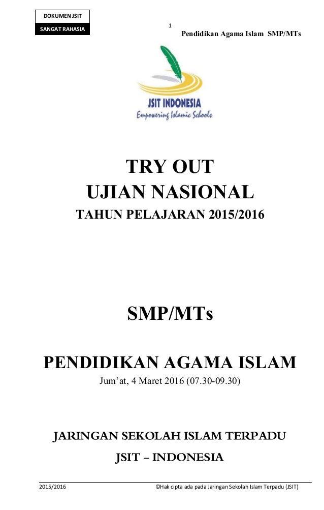 1 Pendidikan Agama Islam SMP/MTs 2015/2016 ©Hak cipta ada pada Jaringan Sekolah Islam Terpadu (JSIT) DOKUMEN JSIT SANGAT R...