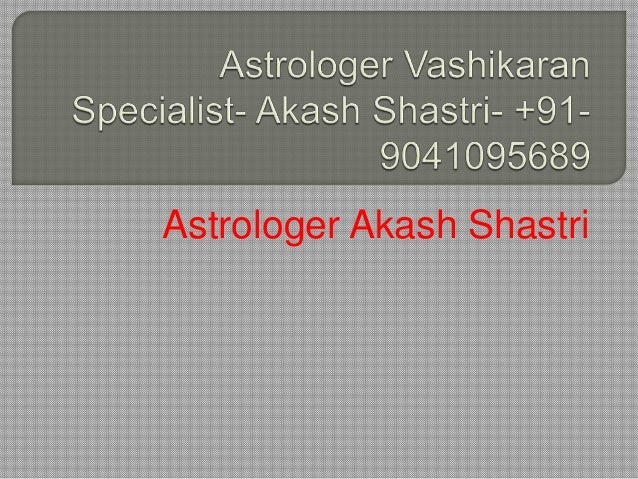 Astrologer Akash Shastri