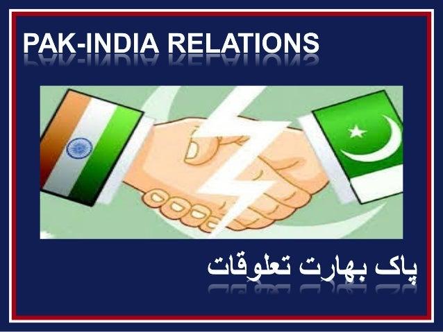 PakISTAN & india relations IN URDU PPT BY BADSHAH