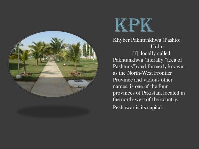 Pakistan The Natural Beauty