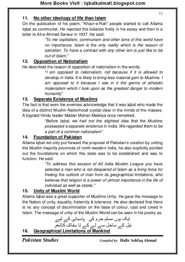 essay on allama iqbal in english for 7 class Browse and read allama iqbal essay in english for class 7 allama iqbal essay in english for class 7 bring home now the book enpdfd allama iqbal essay in english for.