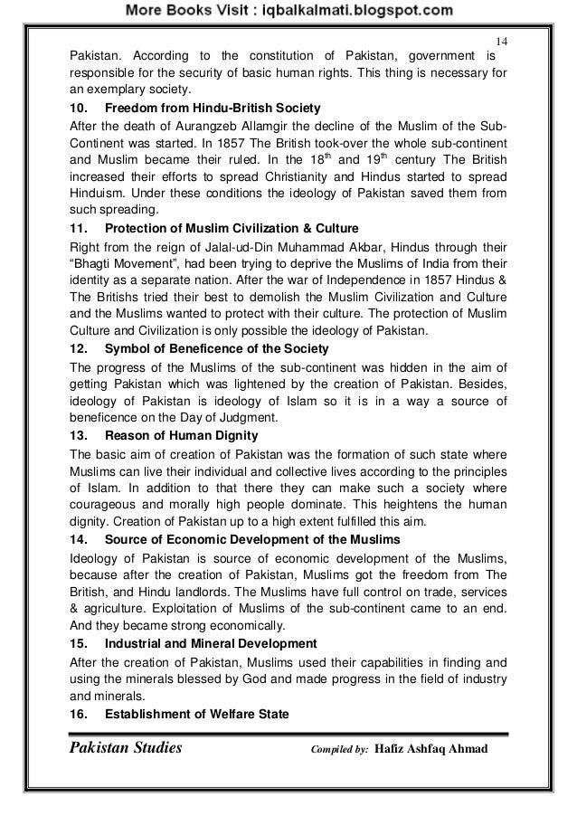 write an essay on hazrat muhammad as an exemplary judge