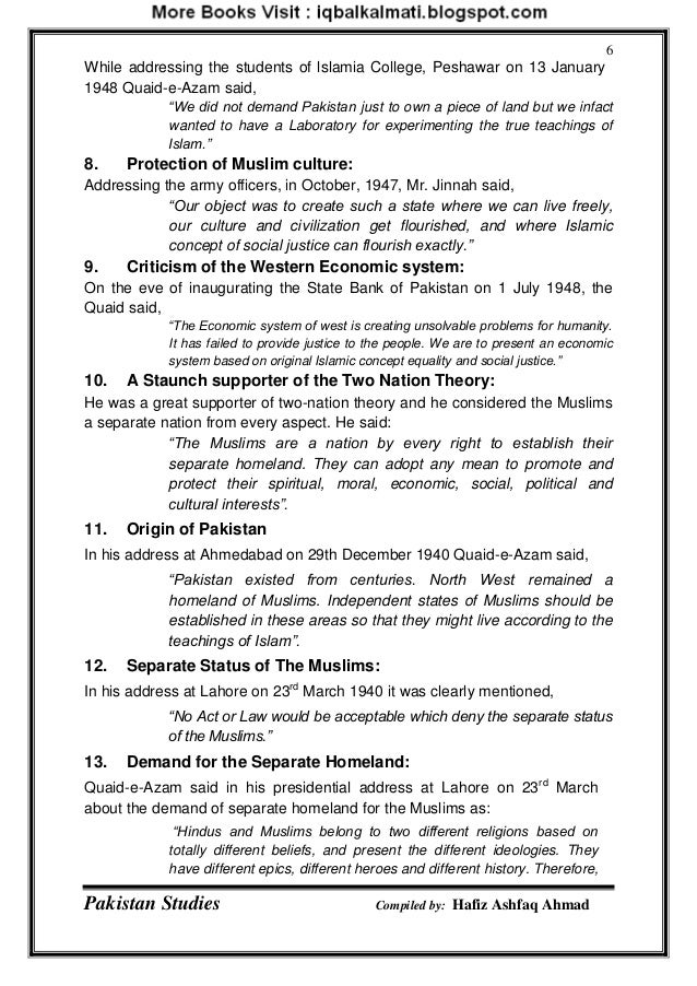 rule utilitarianism 3 essay Rule utilitarianism claims that an action is right if, and only if, it complies with those rules which, if everybody followed them,.