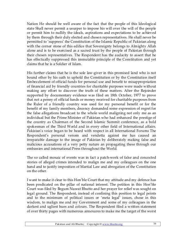 Short essay on law and order situation in pakistan