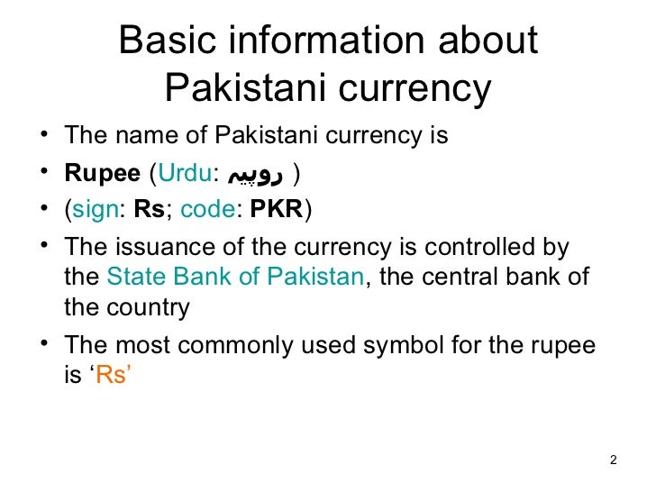 Pakistan Currency Name And Symbol Xfinity Accounts That Work