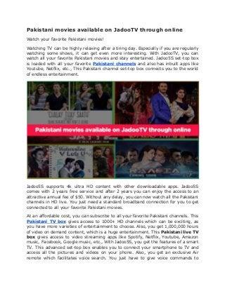 Pakistani movies available on jadoo tv through online