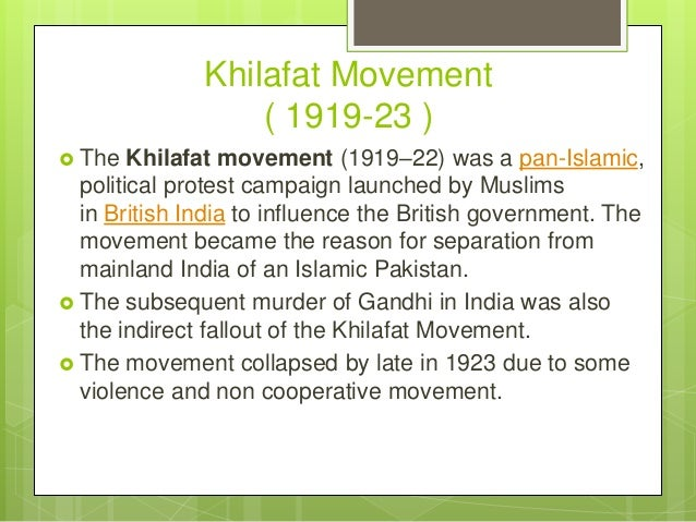 movement in mri thesis pdf