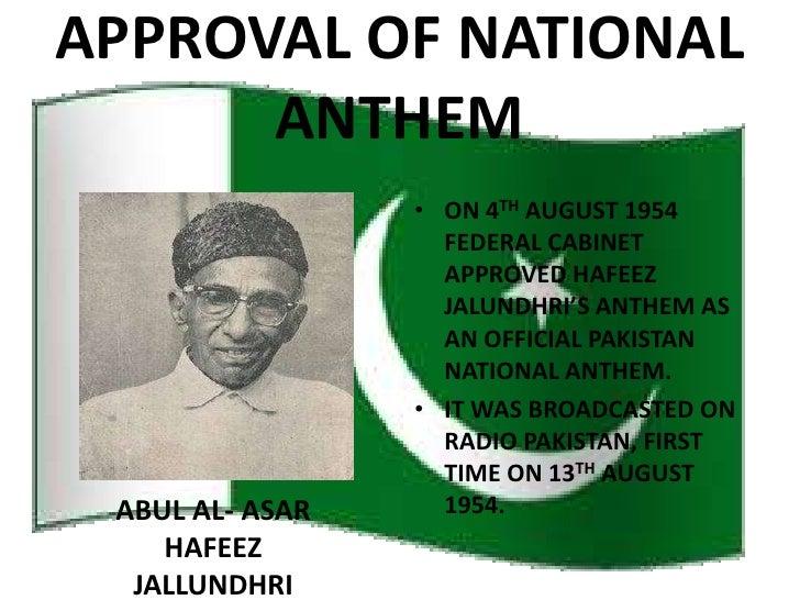 Pakistan national anthem history