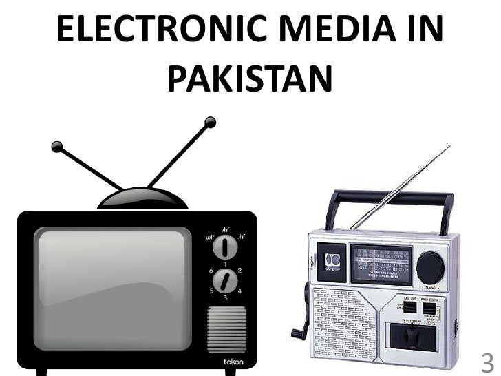 Essay printed word vs electronic media