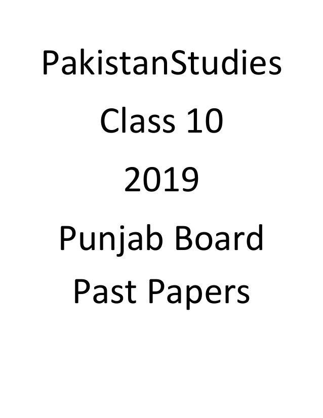 PakistanStudies Class 10 2019 Punjab Board Past Papers