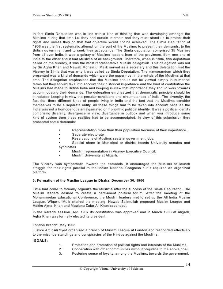 1956 constitution of pakistan in urdu pdf