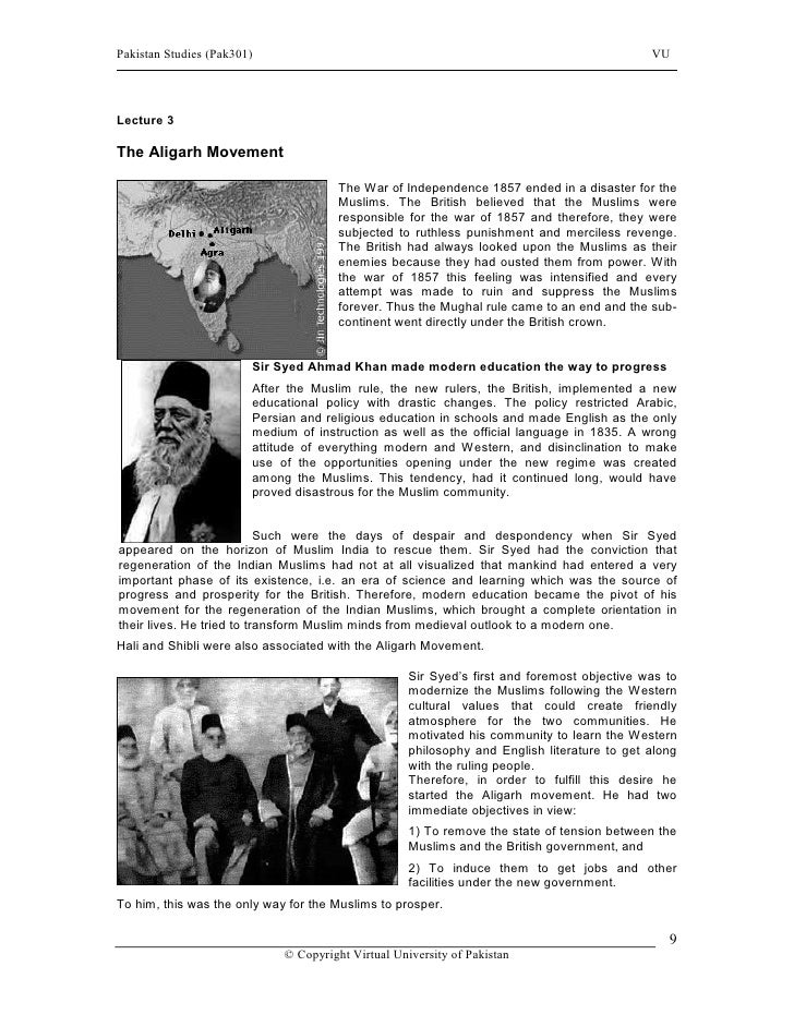 History Of Pakistan In English Pdf