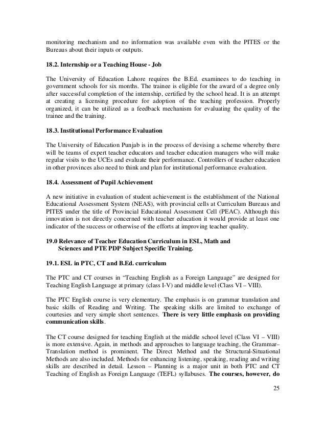 Pakistan teacher education and professional development program