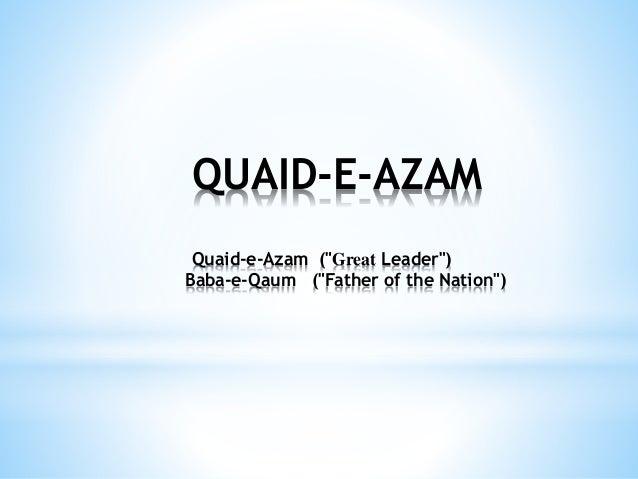 Allama Iqbal And Quaid E Azam In Two Nation Theory