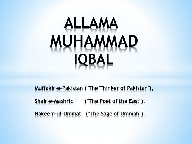 Famous Quotes Of Allama Iqbal In English About Education: Allama Iqbal And Quaid E Azam In Two Nation Theory