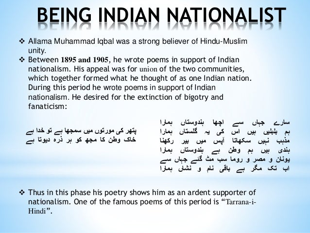"""my hero in history allama iqbal essay My hero in history allama iqbal essay sir mohammad iqbal, better known as """"allama"""" (scholar) iqbal, is a unanimously celebrated poet and thinker all over the."""