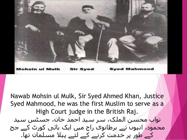 sir syed ahmed khan educational services The great emancipator of the indian muslims sir syed ahmad khan was born in  delhi on oct 17, 1817  he belonged  services for education.
