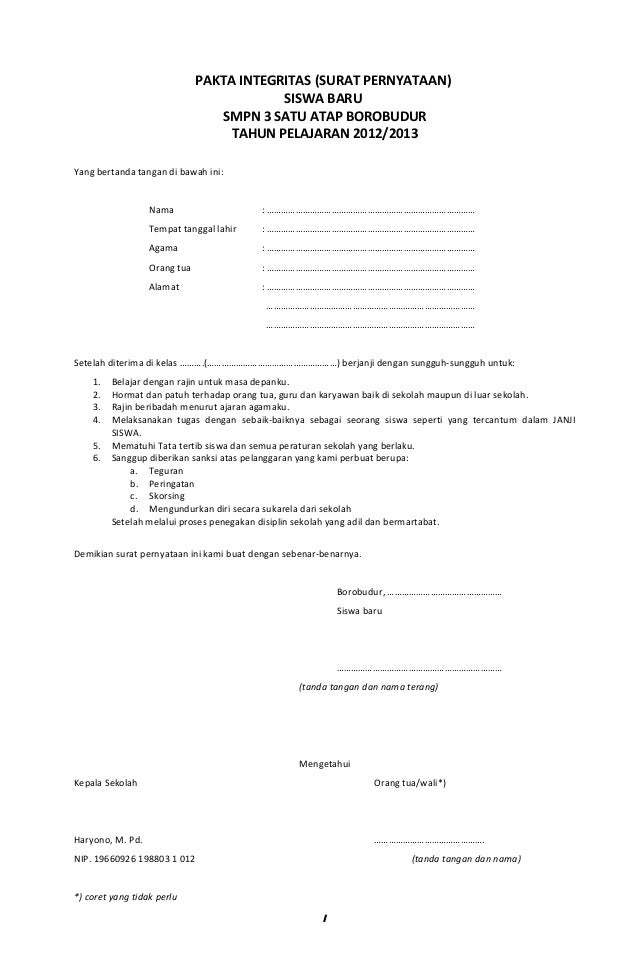 Contoh Surat Keterangan Pindah Sekolah Untuk Guru Surat Pindah Sekolah Images Contoh Surat