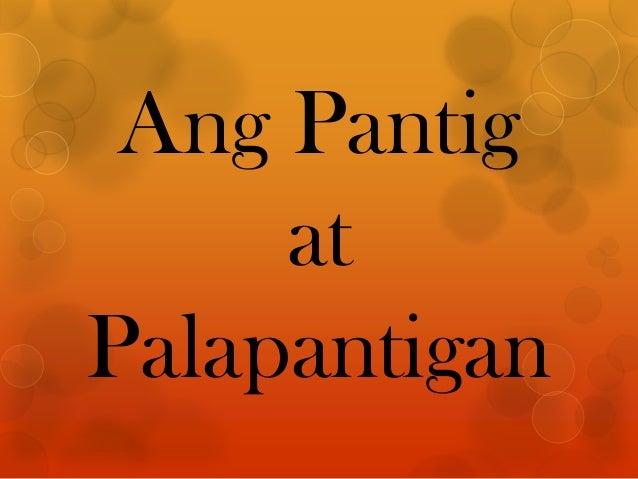 Ang Pantig at Palapantigan