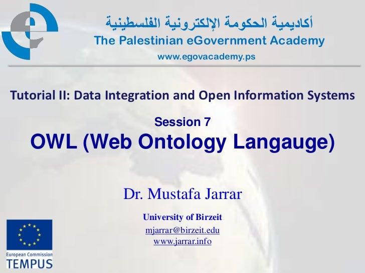 أكاديمية الحكومة اإللكترونية الفلسطينية              The Palestinian eGovernment Academy                          www.eg...