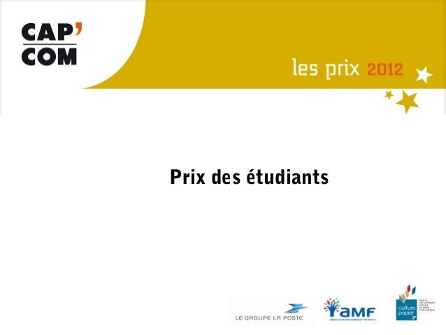 Prix des étudiants