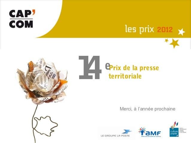 Palmares ppt2012