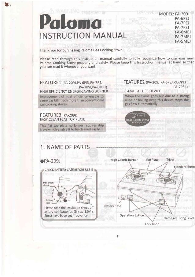 paloma instruction manual rh slideshare net stoves instruction manual stoves operating manuals