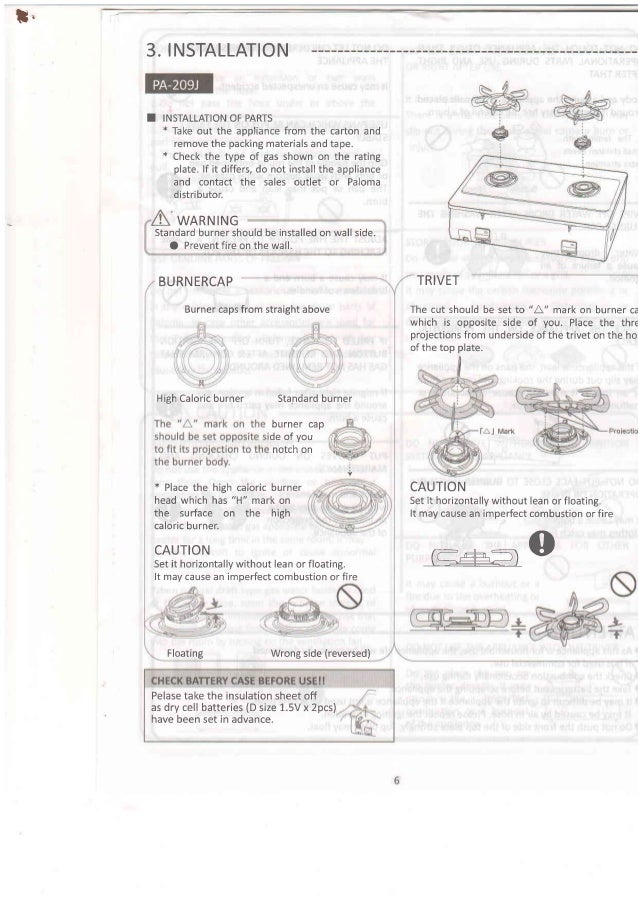 paloma instruction manual rh slideshare net Paloma Bicalho Paloma Gomes Xx