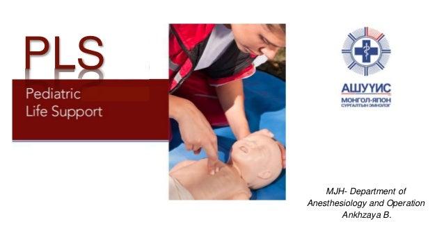 MJH- Department of Anesthesiology and Operation Ankhzaya B. PLS