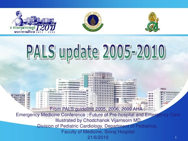 From PALS guideline 2005, 2006, 2009 AHA : Emergency Medicine Conference : Future of Pre-hospital and Emergency Care      ...