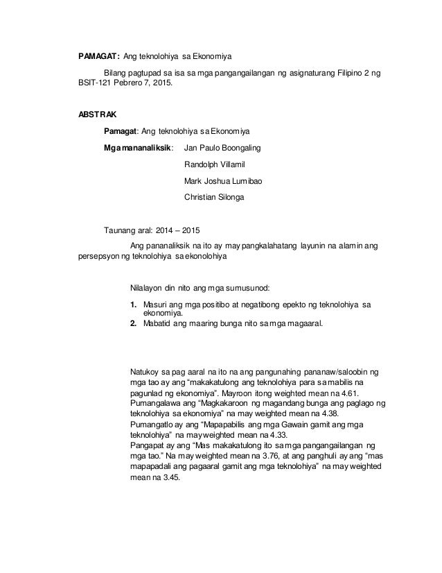 Masters thesis requiremnets