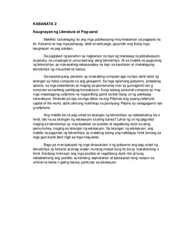 Parentheses in college essays