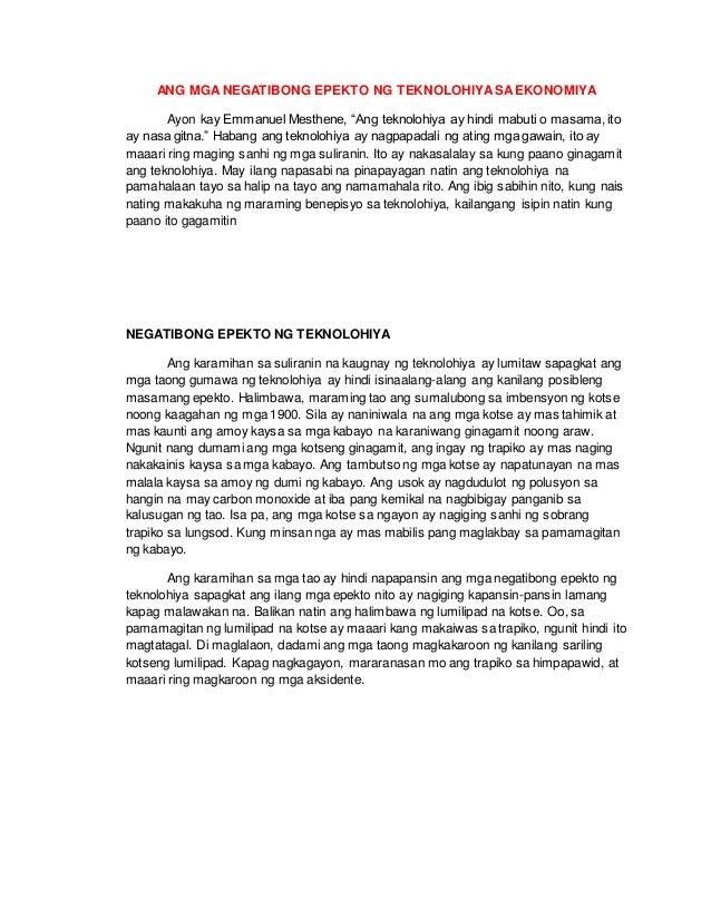 thesis sa filipino epekto ng teknolohiya