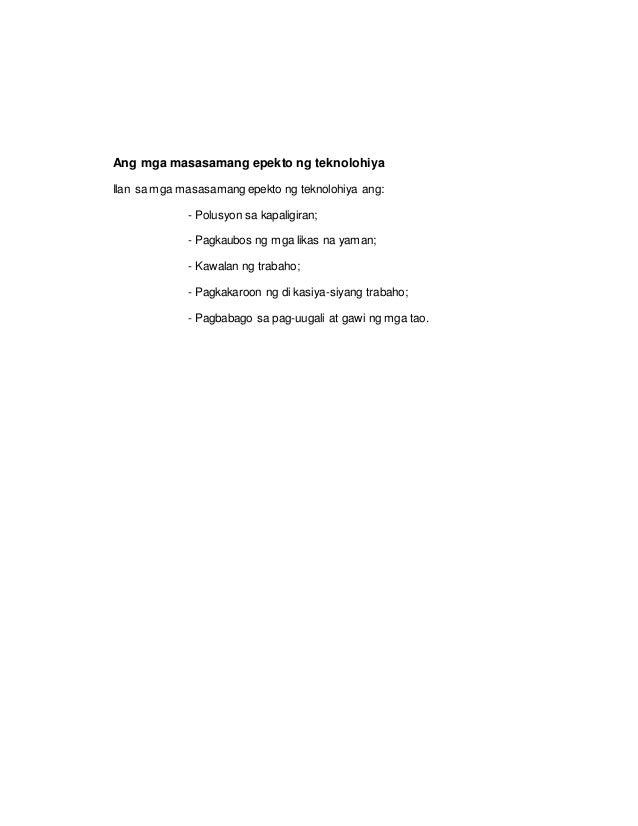 epekto ng aksidente sa sasakyan Nagkarambola ang 11 sasakyan sa southbound lane ng north luzon expressway malapit sa mindanao avenue link sa valenzuela city kahapon nang hapon dalawang lane ang sakop ng aksidente na nagdulot nang pagbigat sa daloy ng trapiko na umabot na umano ng halos apat na kilometro na sinabayan pa ng pabugso-bugsong buhos ng ulan, ayon sa pamunuan .