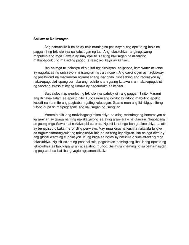 thesis tungkol sa epekto ng teknolohiya