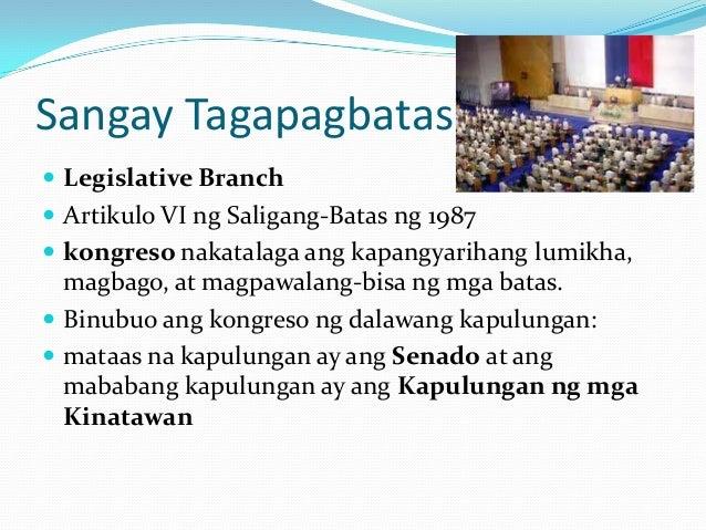 José Rizal : ang Pilipinas sa loob ng isang daang taon