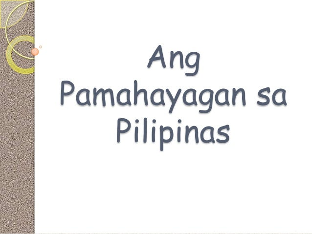 AngPamahayagan sa   Pilipinas