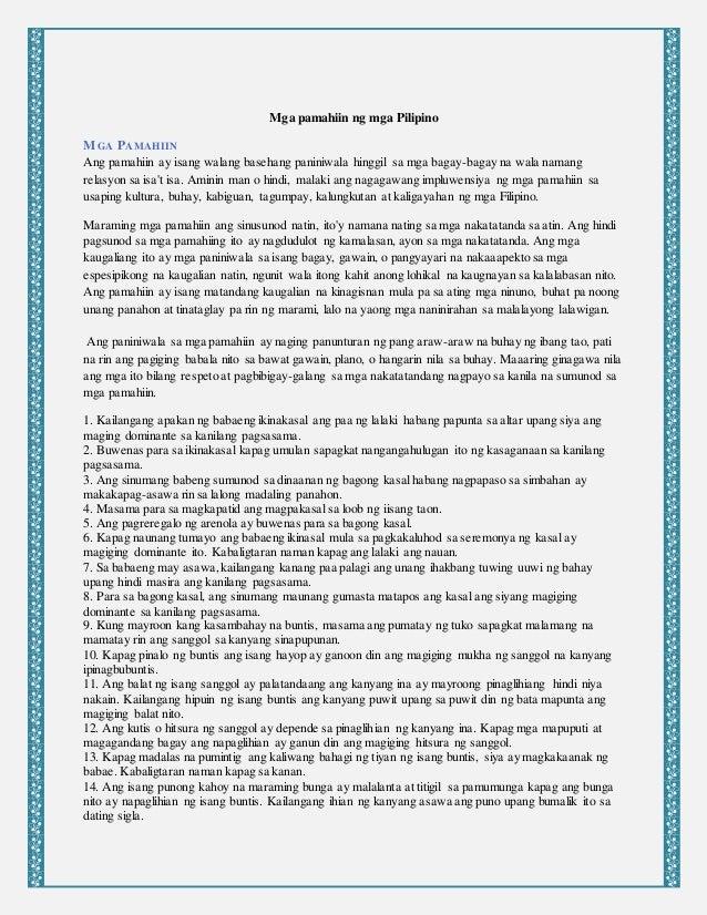 musika kaugnay na literatura Transcript of chapter ii: kaugnay na pag-aaral at literatura literatura lokal na literatura - mga literatura mula sa pilipinas, pilipino ang manunulat.