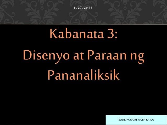 ano ang term paper Ano ang pagbasa 1 nagdudulot ng kasiyahan at nakakalunas ng pagkabagot 2 • makatulong sa pangangailangan tulad ng term paper o pamanahong papel, riserts.