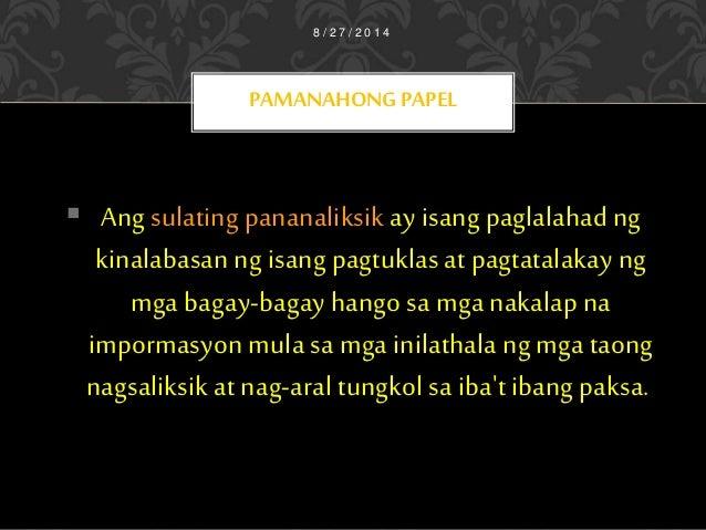 Pamanahong Papel Sa Filipino