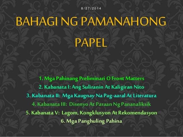 pamanahong papel o term paper