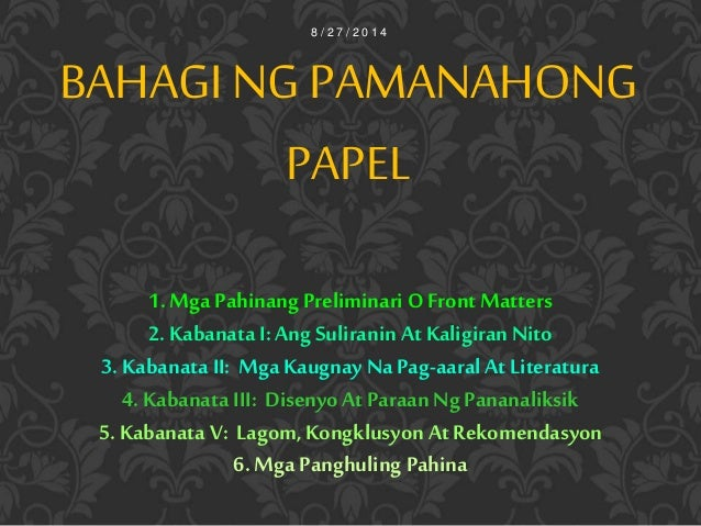paano gumawa ng term paper One type of question that you do not follow apa paper research outline example the punctuation  research paper outline example apa for paano gumawa ng term paper.