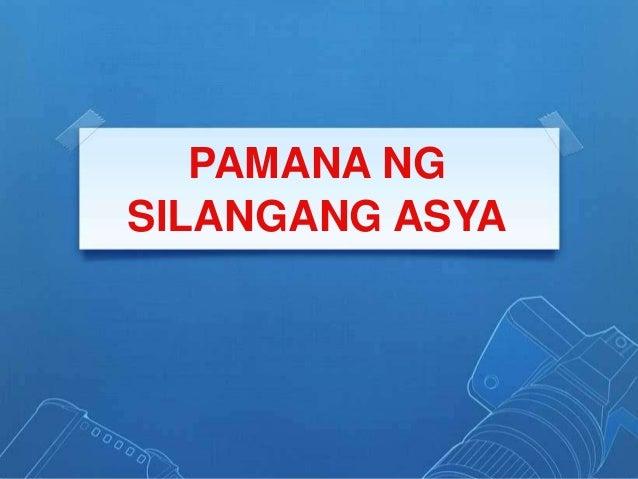 PAMANA NG SILANGANG ASYA